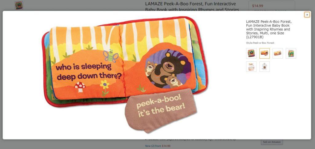 Amazon Product Images